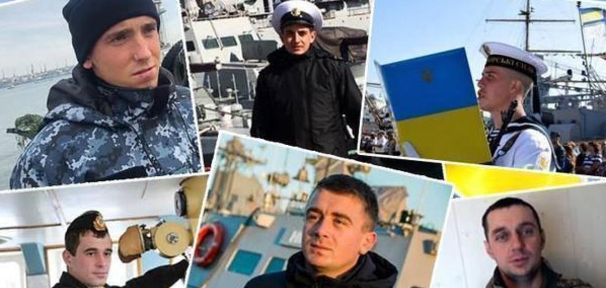 Захоплення українських моряків: суд у Москві ухвалив нове рішення