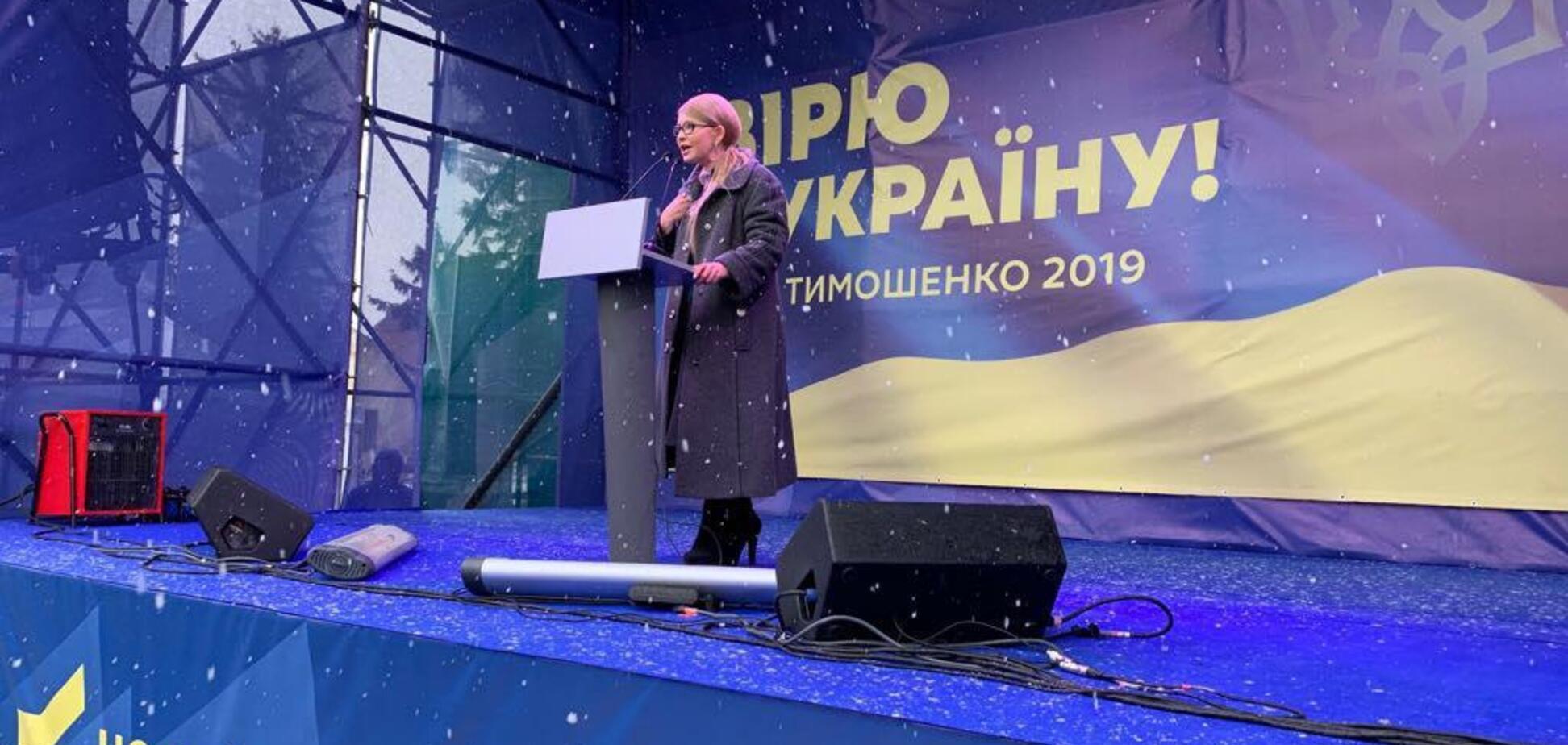 Тимошенко: ми створимо всі умови, щоб українці жили і працювали на Батьківщині