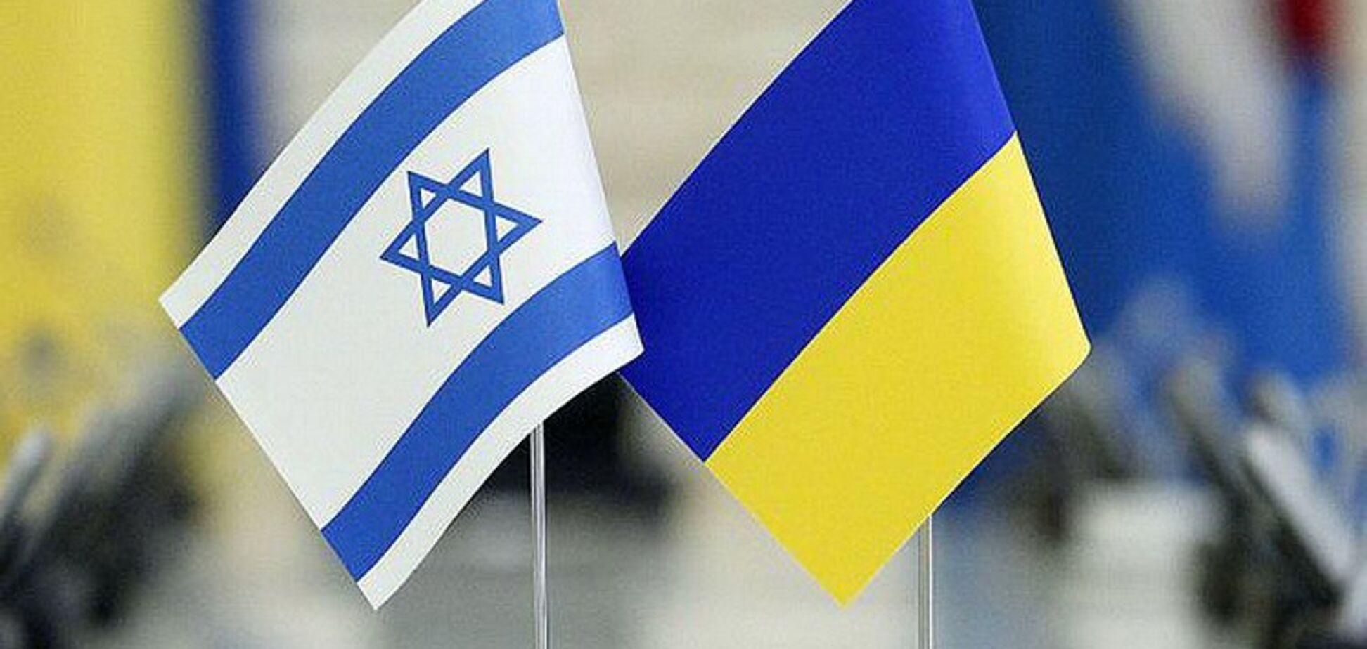 Израилю указали на страну, которая пытается рассорить Украину со всем миром