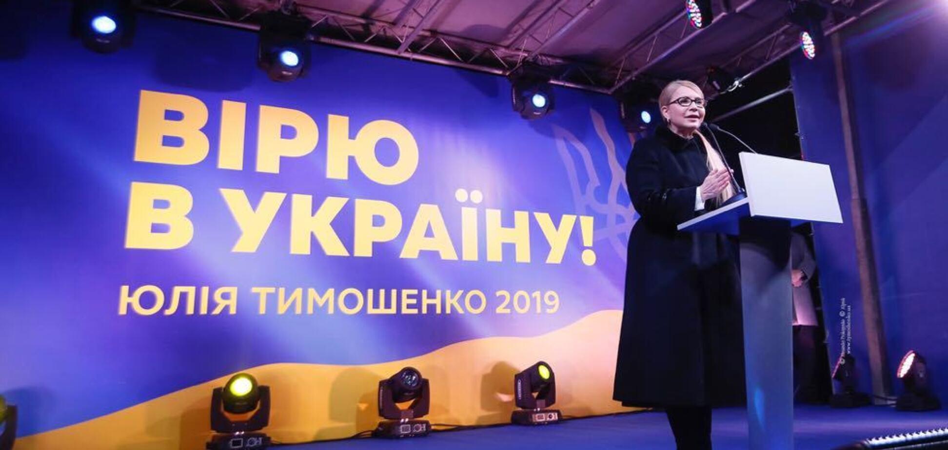 План змін в інтересах звичайних людей: Тимошенко розповіла про Новий курс