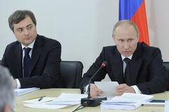 ''Итоги путинизма'': раскрыты нюансы скандальной статьи Суркова о России