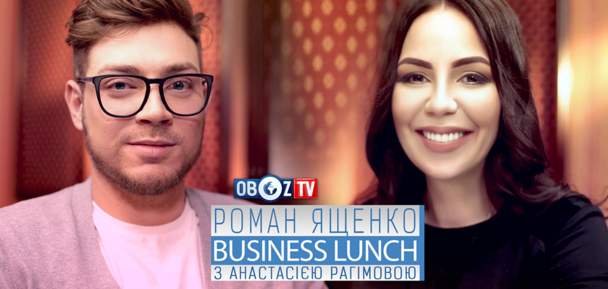 Роман Ященко | Business Lunch з Анастасією Рагімовою