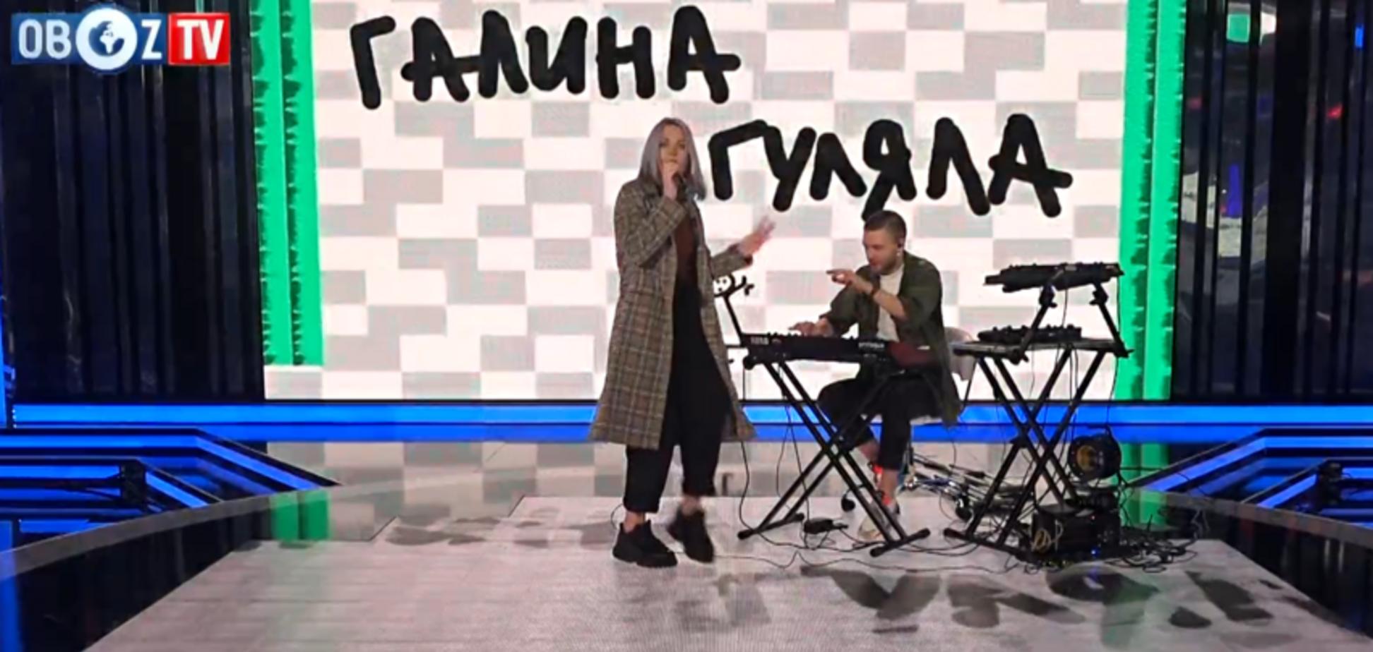 YUKO – ''Галина гуляла'': пісня-фіналіст Нацвідбору Євробачення-2019