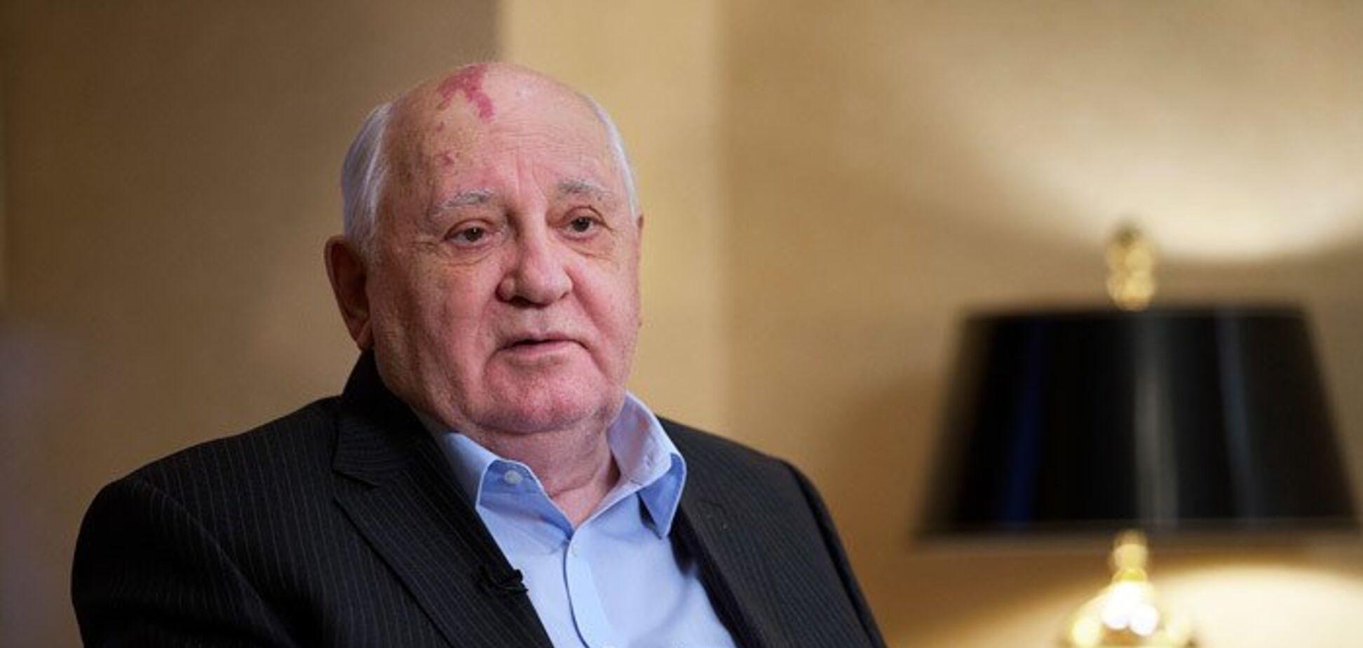 Горбачева госпитализировали в больницу: что известно