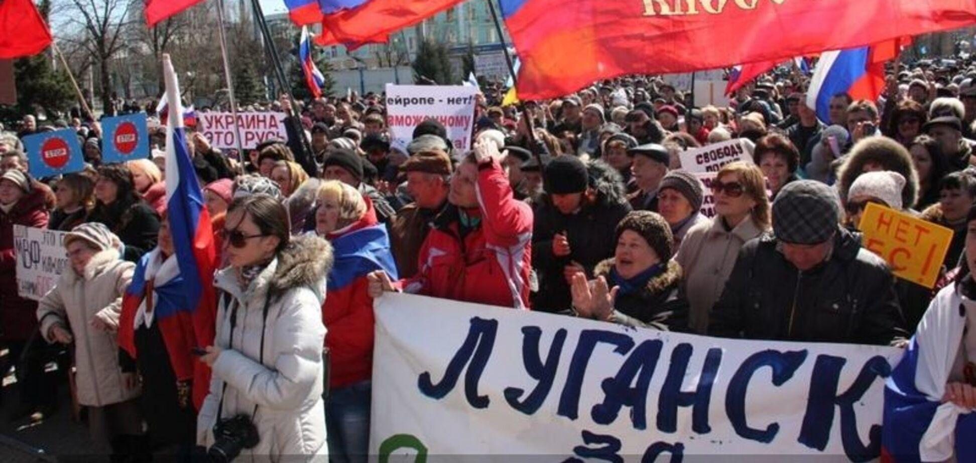 'Перемога України!' В 'ЛНР' прокололися з 'русскім міром'