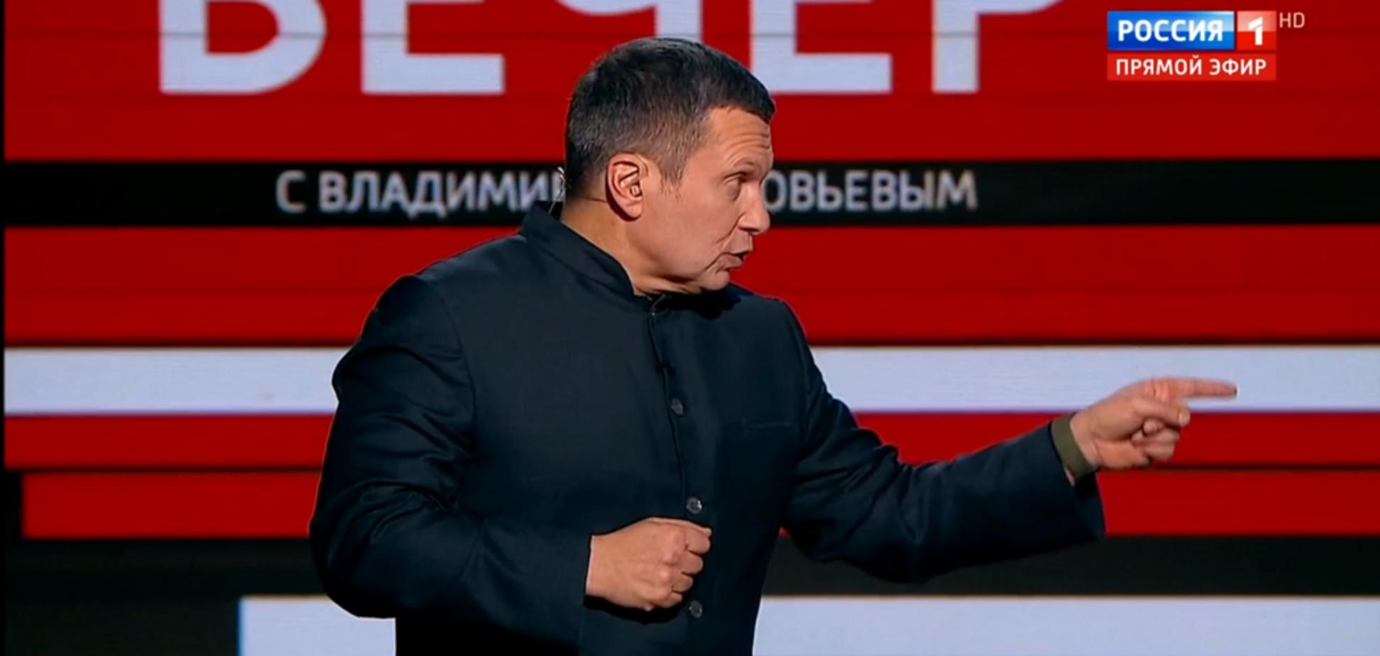 Соловйов пригрозив вторгненням до Києва