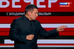 Соловьев пригрозил вторжением в Киев