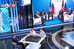 Экономика и внутренние конфликты: эксперт назвал причины будущего распада Евросоюза