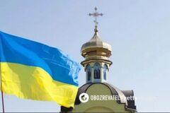 Подыграли Кириллу? ПЦУ не признала еще одна православная церковь Европы