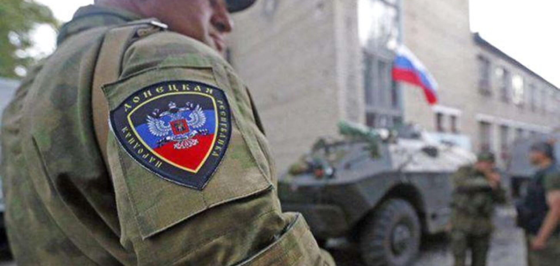 Під прапором СРСР: ''ДНР'' спалили свої позиції на Донбасі