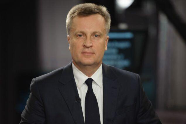 Наливайченко схвалює новий Азовський пакет санкцій США та ЄС