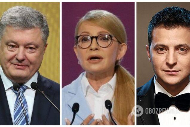 Порошенко, Тимошенко и Зеленский