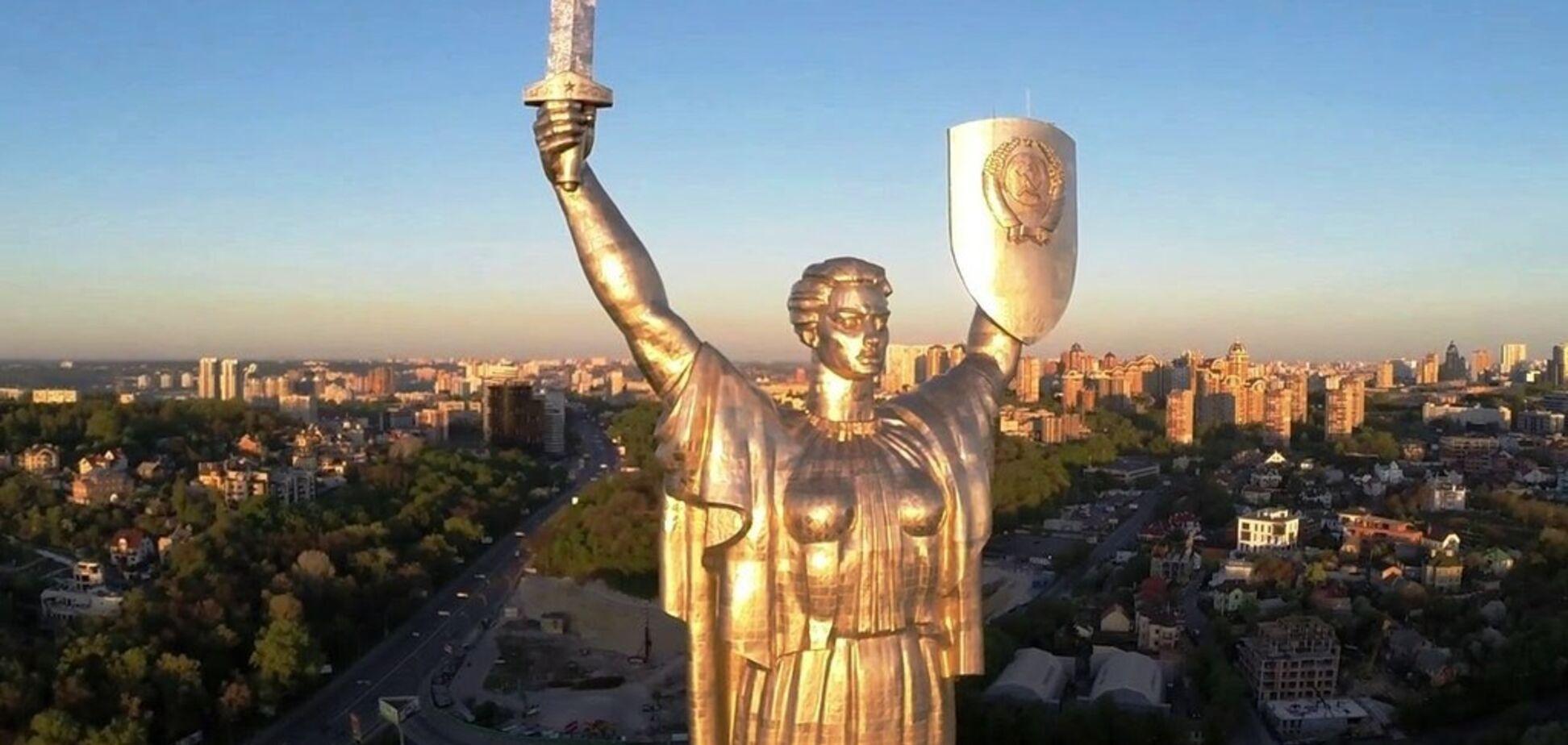 У Британії офіційно змінили написання Києва: з чим пов'язано