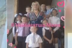 Насилуют приемных детей: вокруг семьи на Закарпатье разгорелся скандал