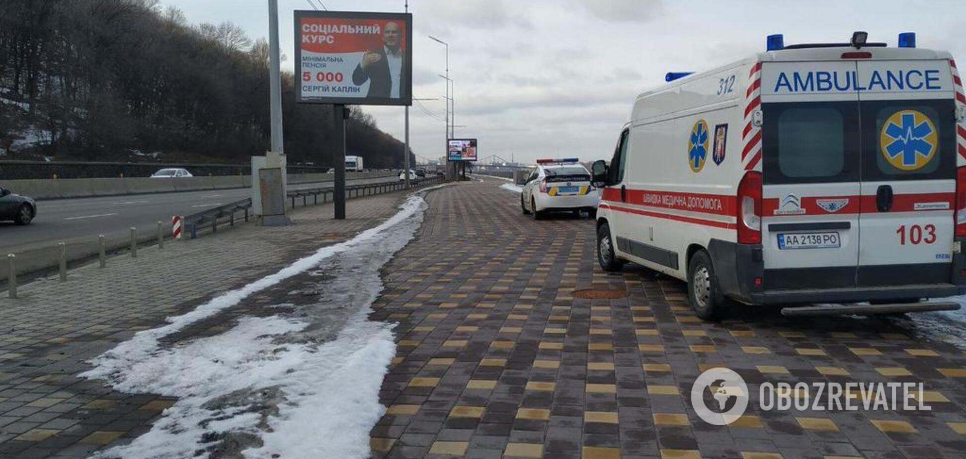Кримінал Київ