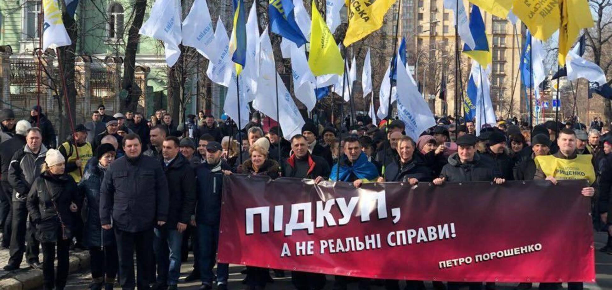 Сторонники Гриценко нагрянули на Банковую и обвинили Порошенко в подкупе избирателей