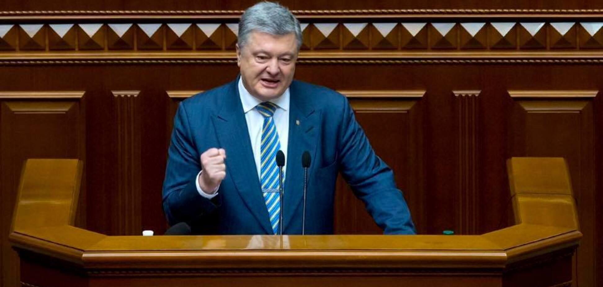 ''Росія хоче прибрати Порошенка'', – Курт Волкер