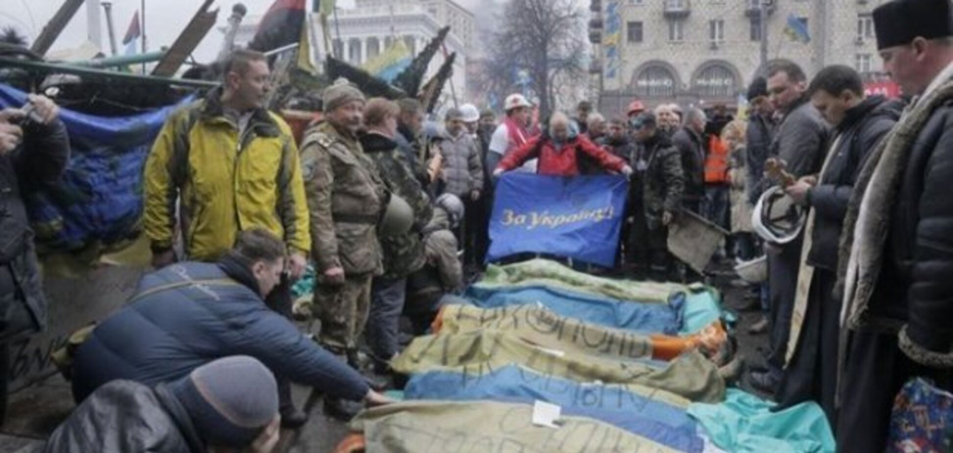 Небесну Сотню вже забули? В Україні перед річницею розкрився цинічний нюанс