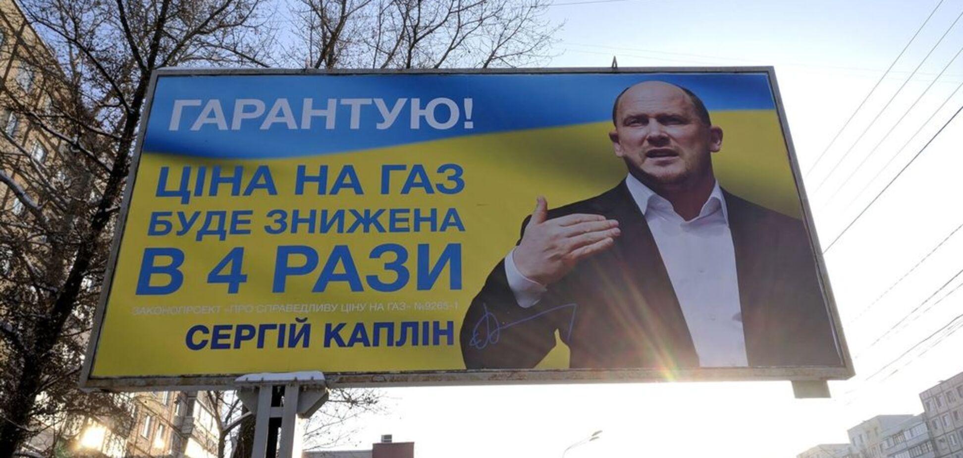 По стопах Гітлера? Кандидат в президенти України зганьбився з програмою: відео