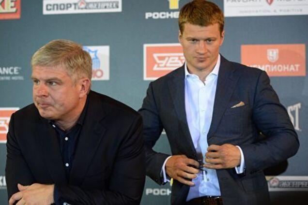 Андрій Рябінській і Олександр Повєткін