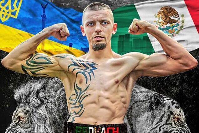 Знаменитый украинский боксер победил нокаутом в 1-м раунде