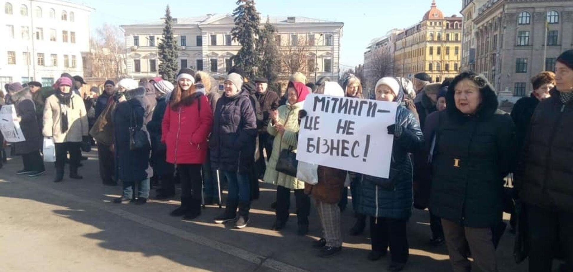 'Обещали 150 грн': в Киеве 'кинули' митингующих против митингов