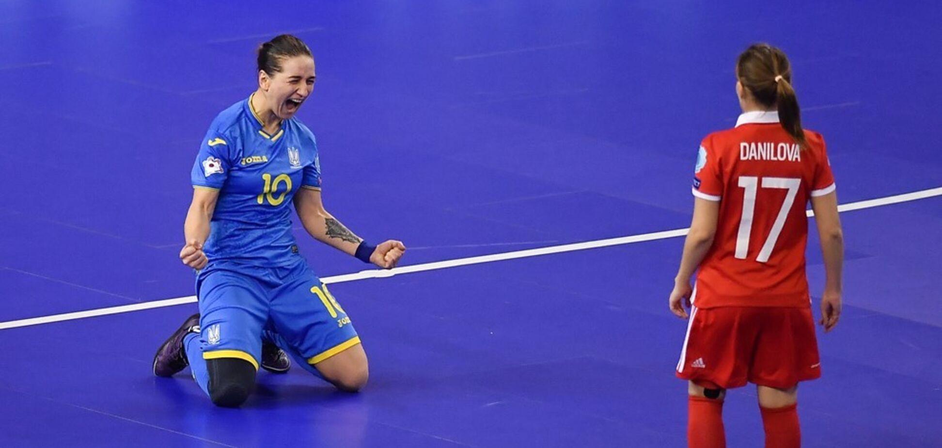 Україна драматично програла Росії в малому фіналі жіночого Євро-2019 з футзалу