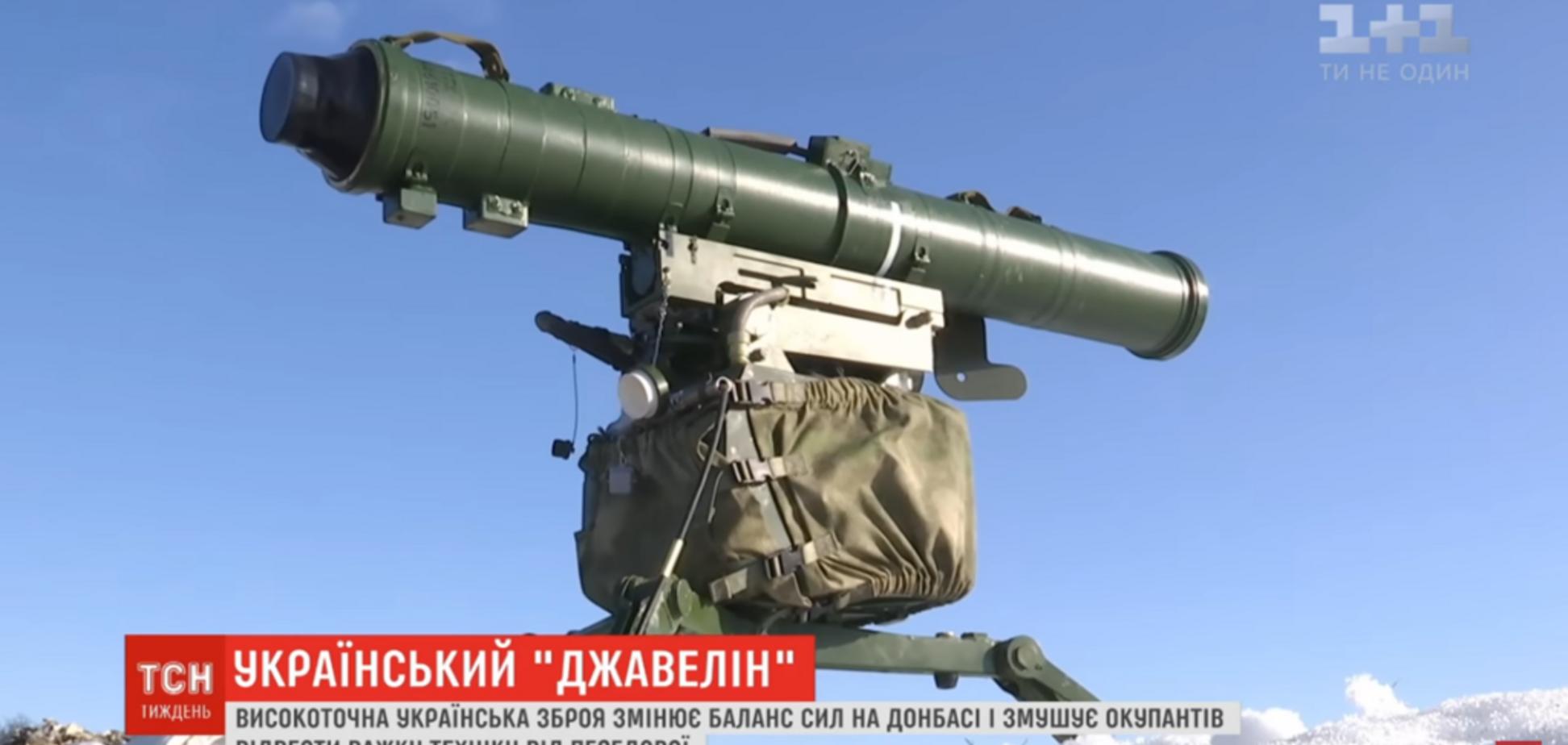 Гроза терористів: з'явилося відео роботи ''українського Javelin'' на Донбасі