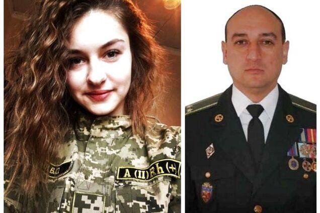Валерия Сикал и Виктор Иванив