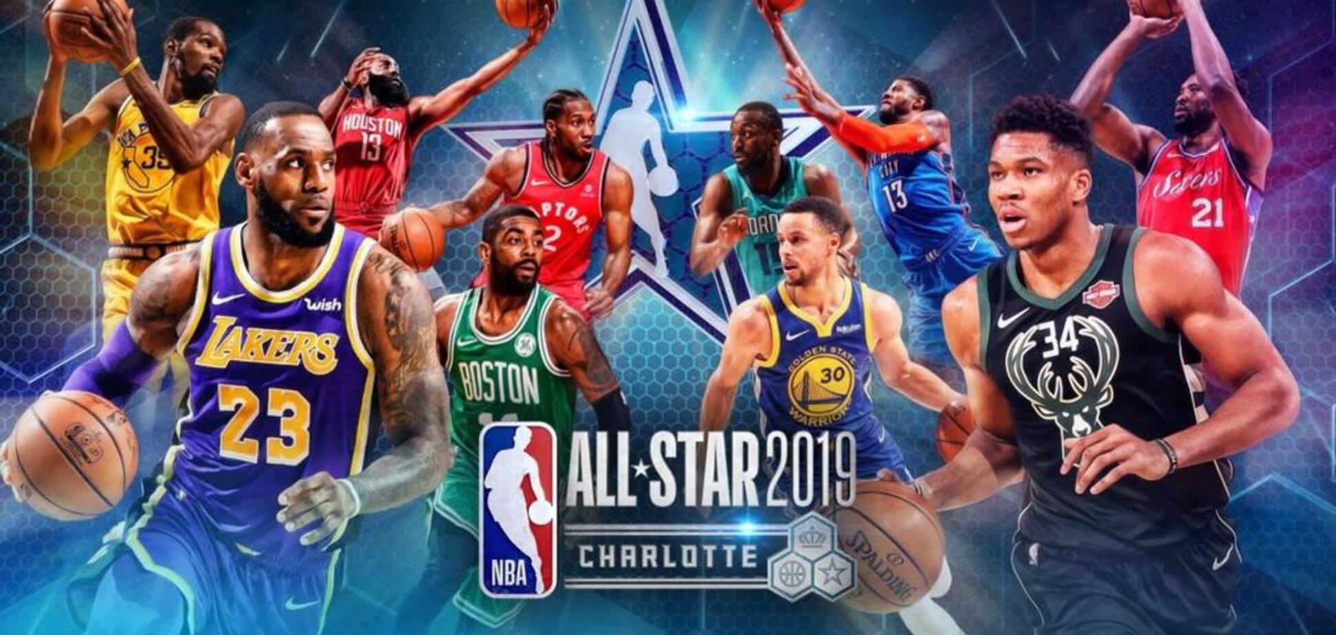 В США прошел феерический Матч звезд НБА
