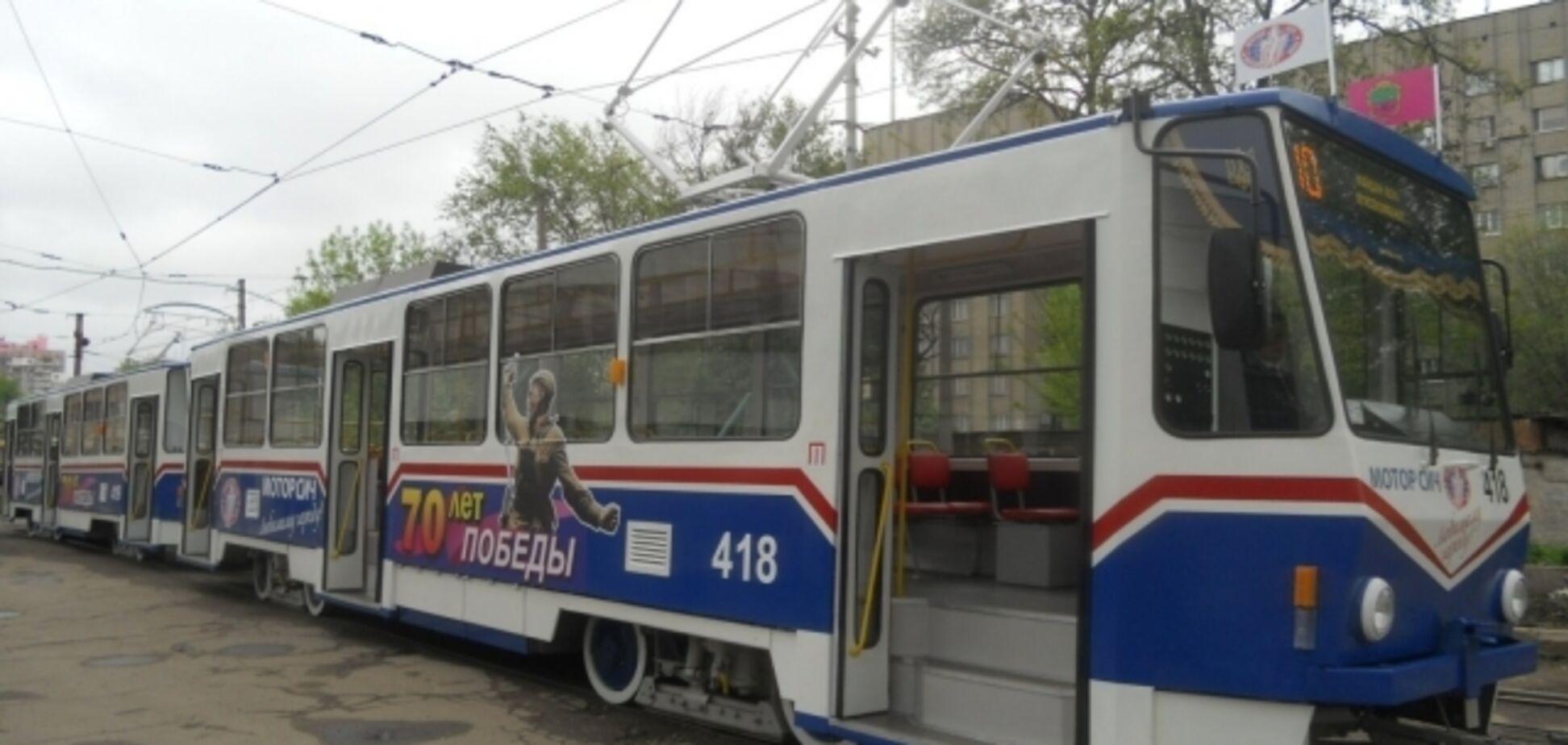 В Запорожье у трамвая, переполненного людьми, отказали тормоза