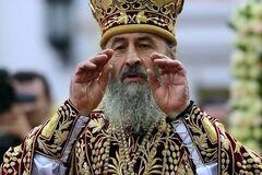 'Комедия!' Онуфрий едко высказался о Православной церкви Украины