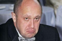 США потребовали от ЕС ввести санкции против российского олигарха Пригожина