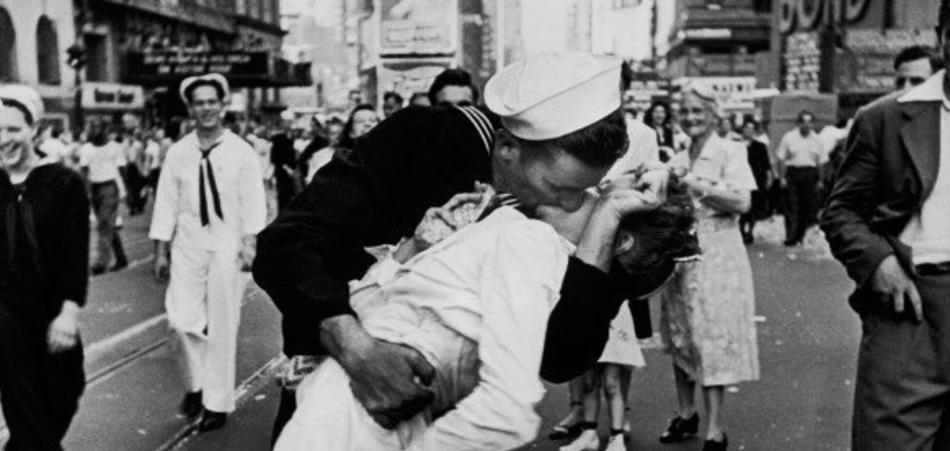 'Поцелуй'