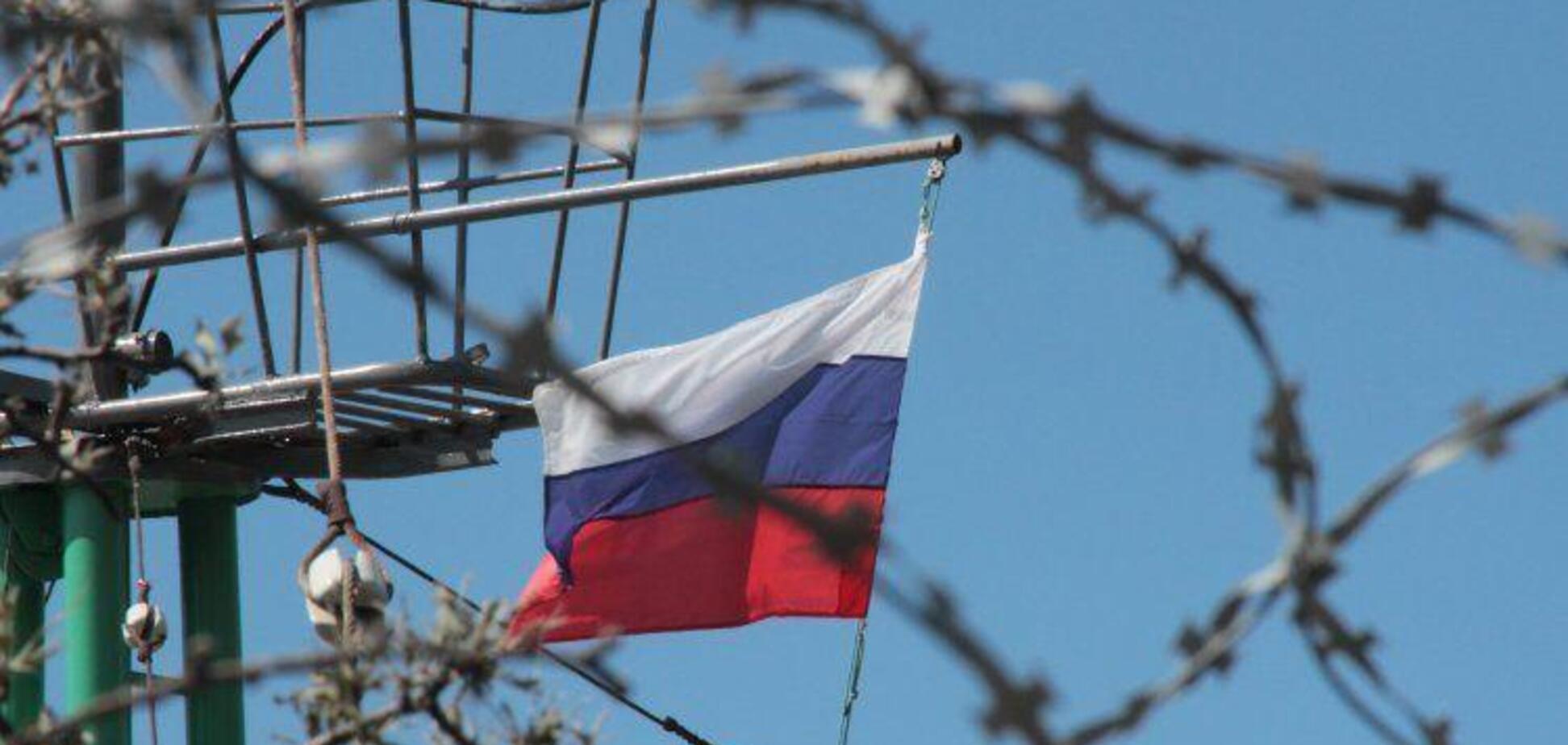 США, ЄС і Канада вдарили новими санкціями по Росії через Україну: подробиці