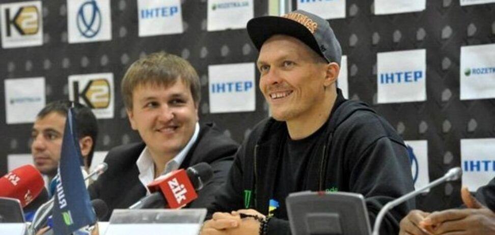 Олекандр Красюк і Олександр Усик