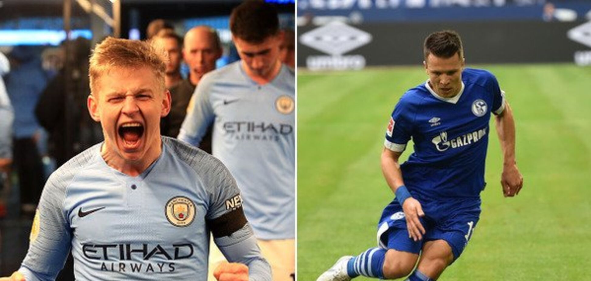 Шальке – Манчестер Сити: прогноз на матч 1/8 финала Лиги чемпионов