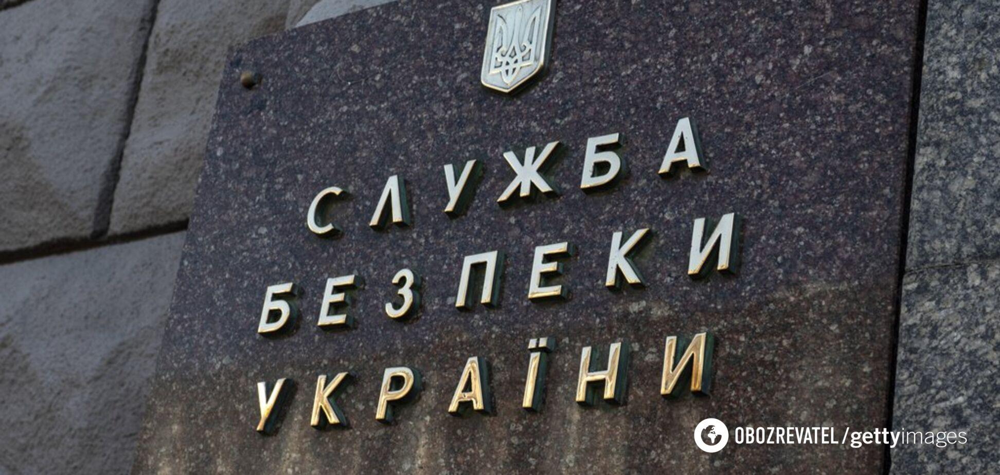 Протести, заворушення та кров: в СБУ повідомили, як Росія готувала захоплення України
