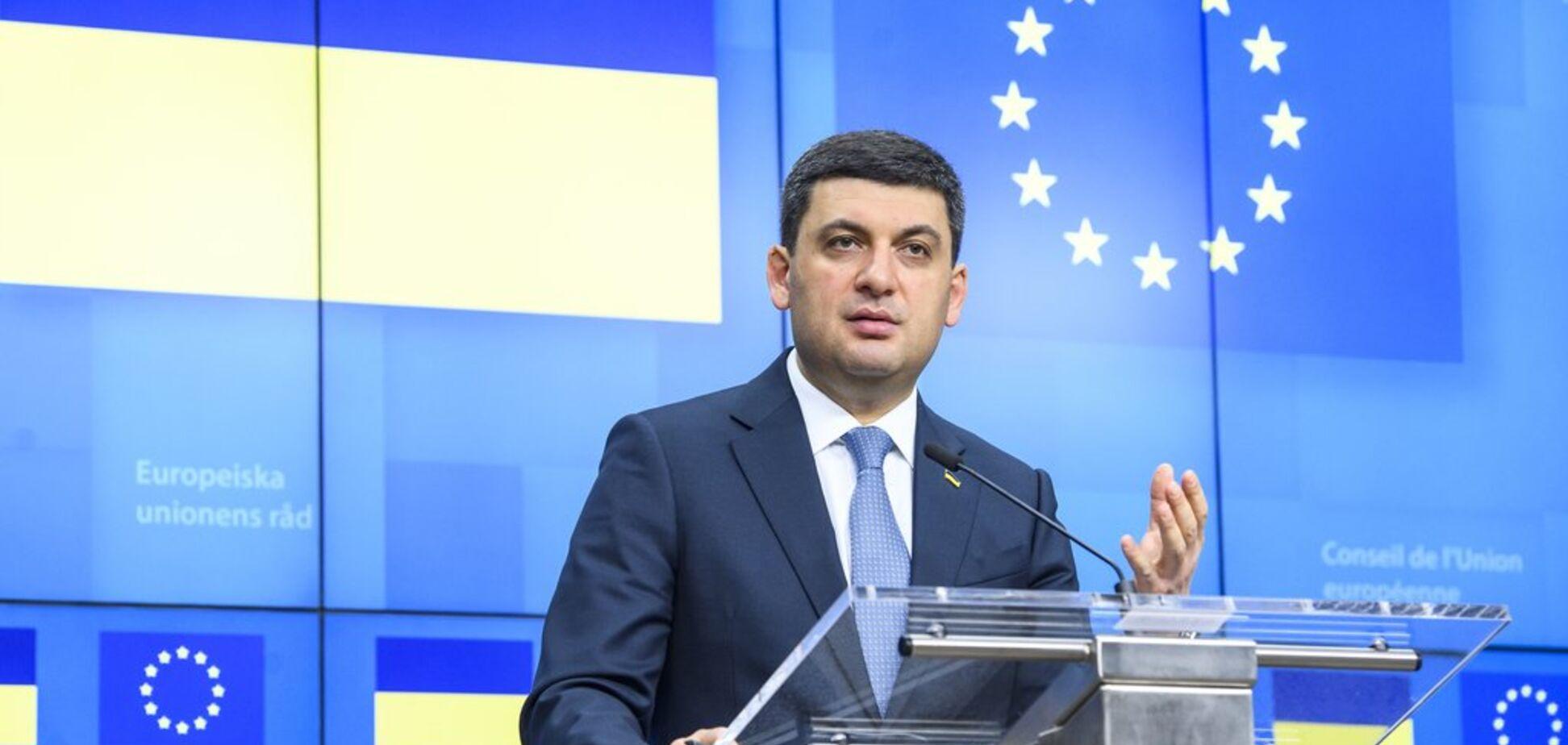 Украинцы получат бесплатные счетчики: 'Нафтогазу' поставили ультиматум