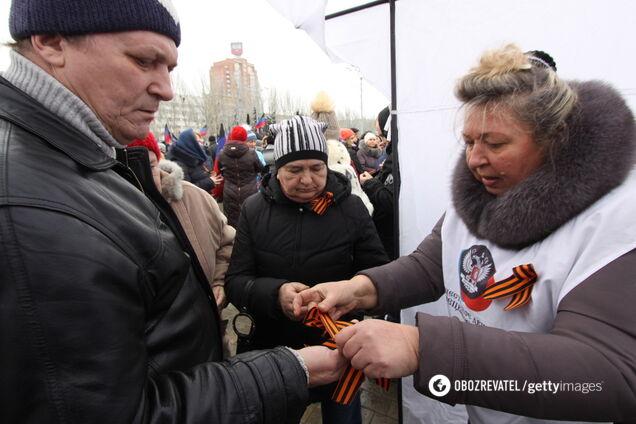''Н*гри з Тернополя ходять'': Донецьку напророкували нові вибухи