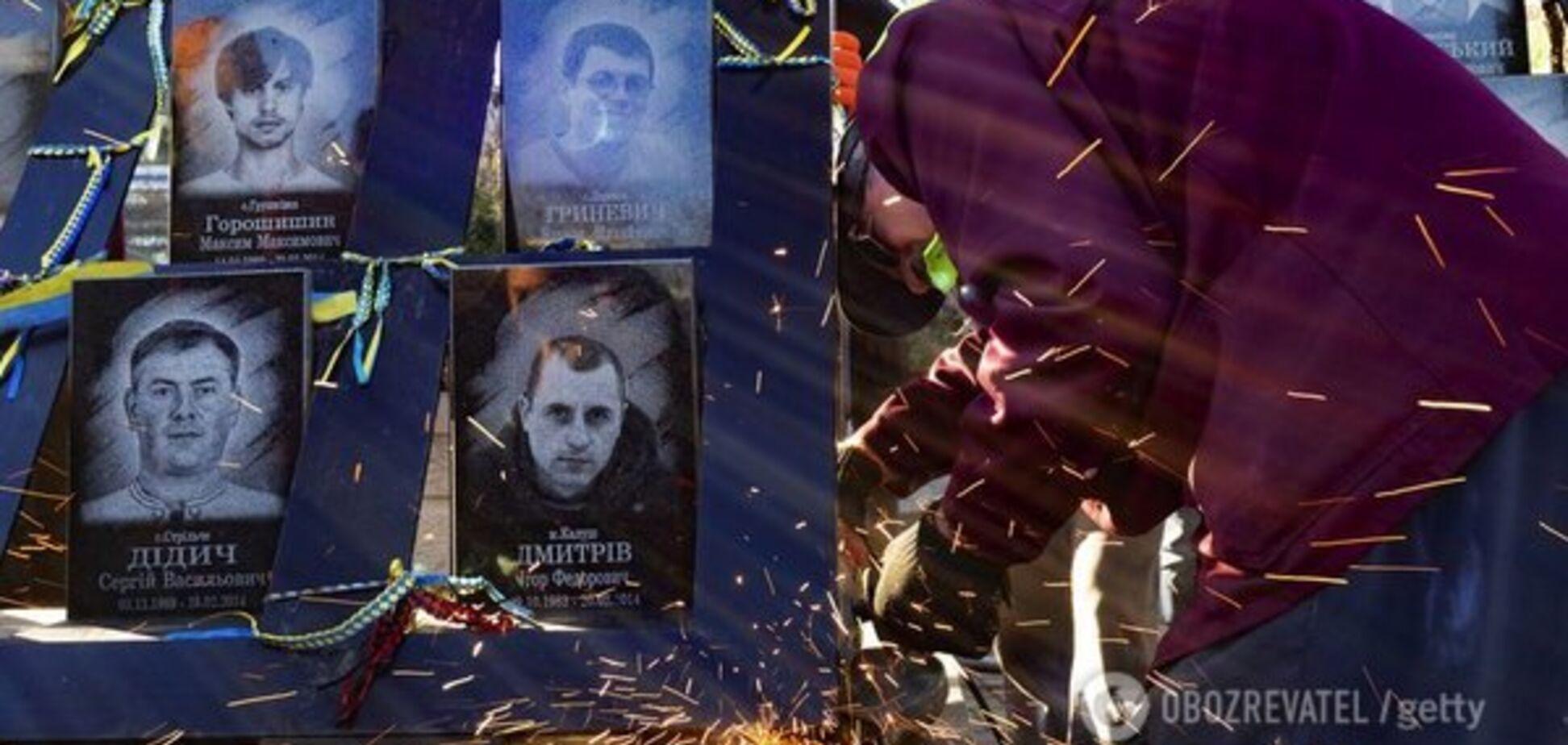 Розстріли на Майдані: у ГПУ підбили підсумки розслідування