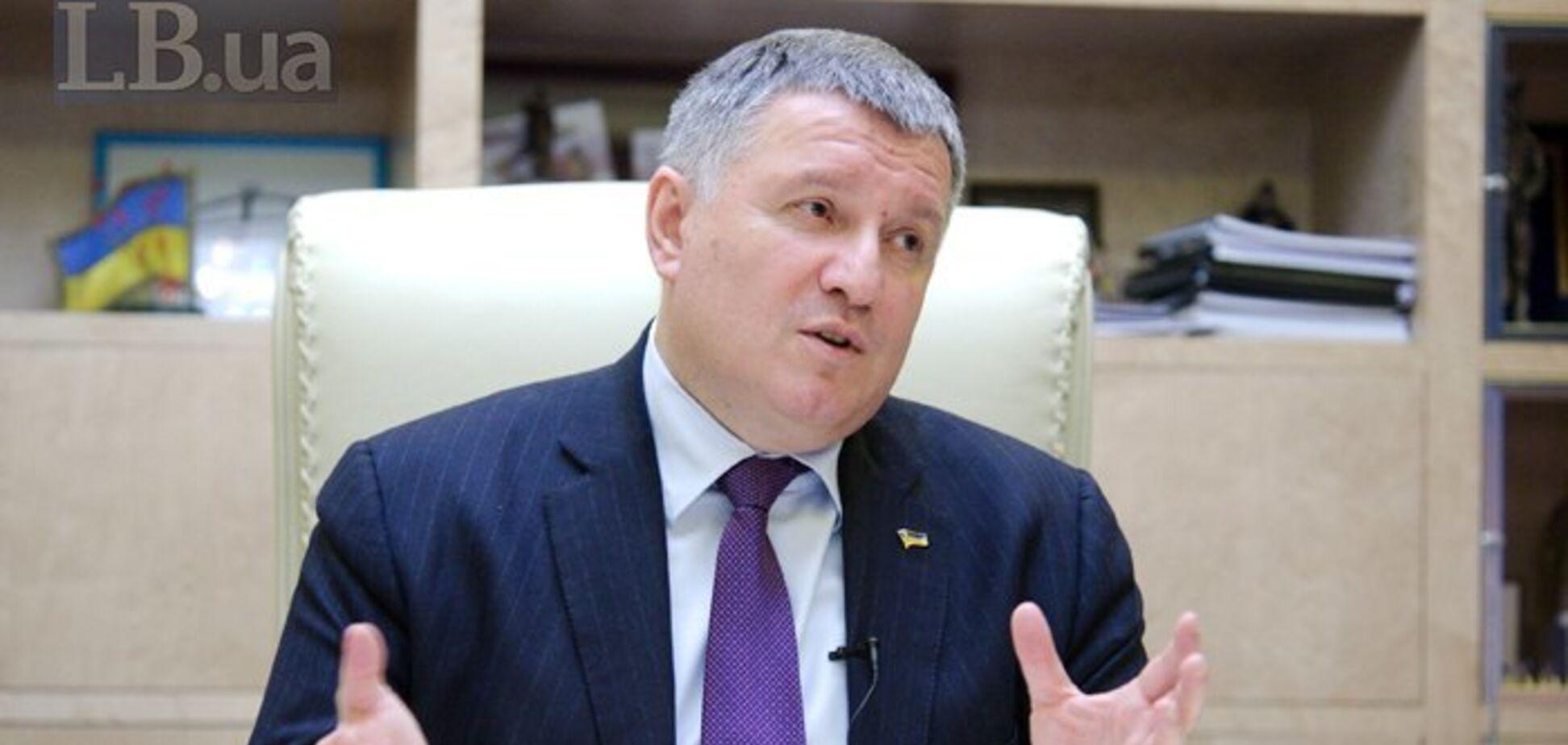 ''Мне предлагали все'': Аваков сделал громкое заявление о кандидатах в президенты