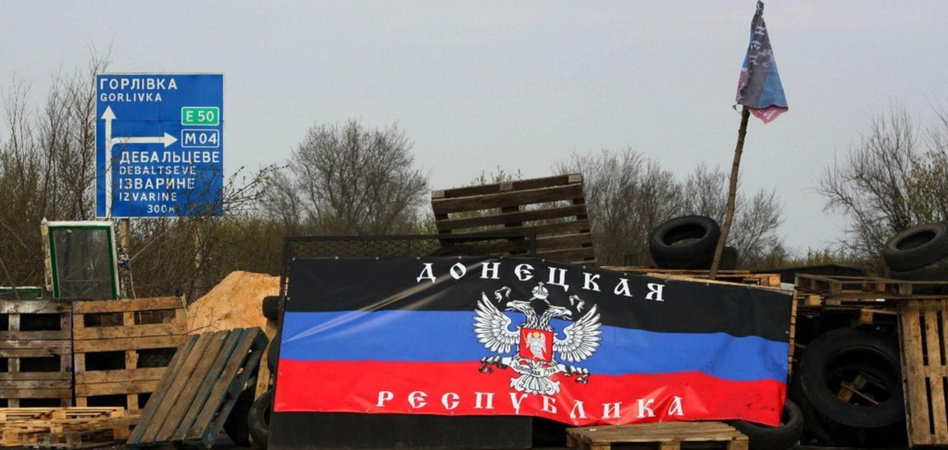 ''Готовили американцы!'' В ''ДНР'' запаниковали из-за наступления украинских воинов