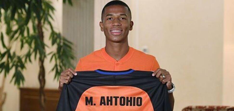 Офіційно: 'Шахтар' підписав бразильського таланта