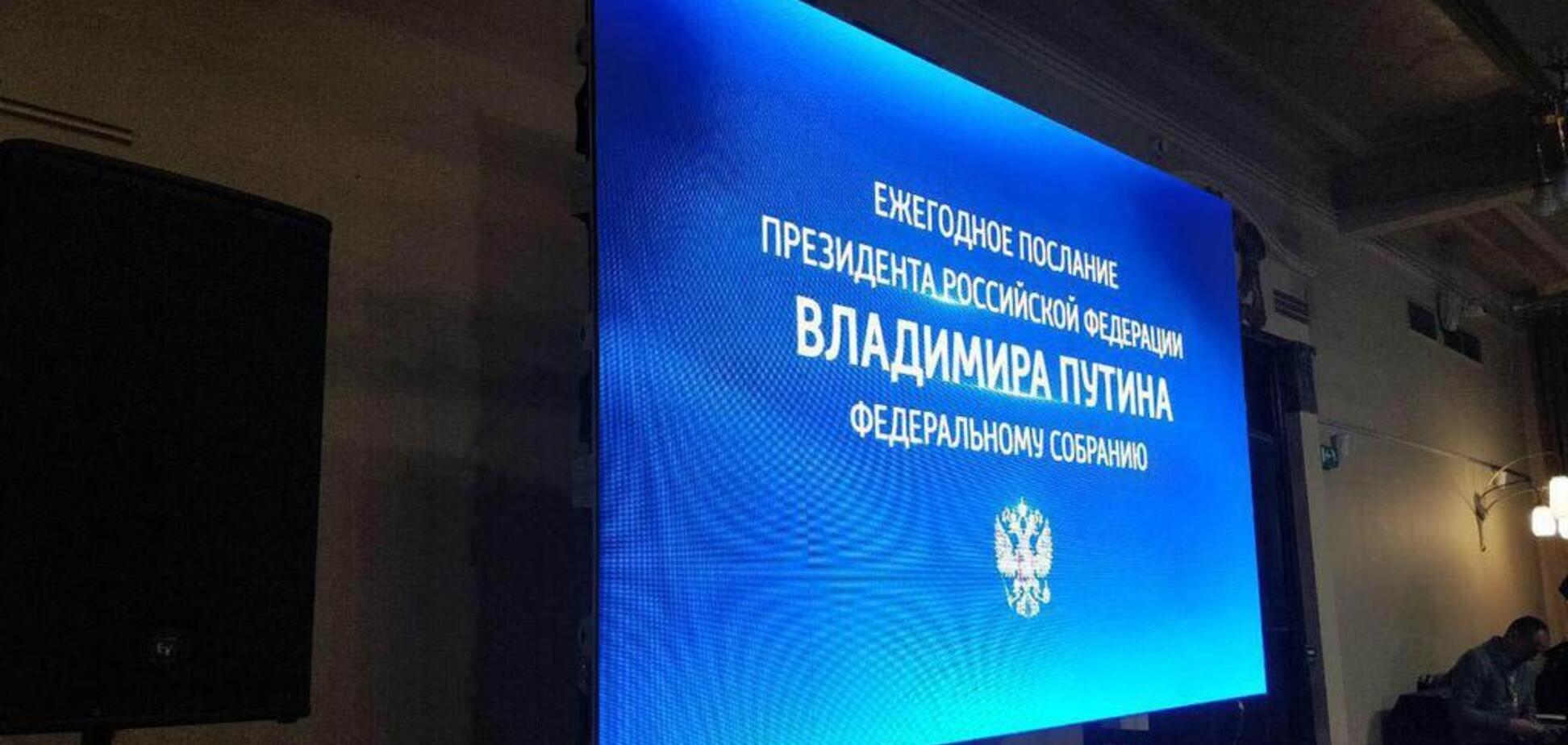 Ежегодное послание Путина Федеральному собранию: все подробности