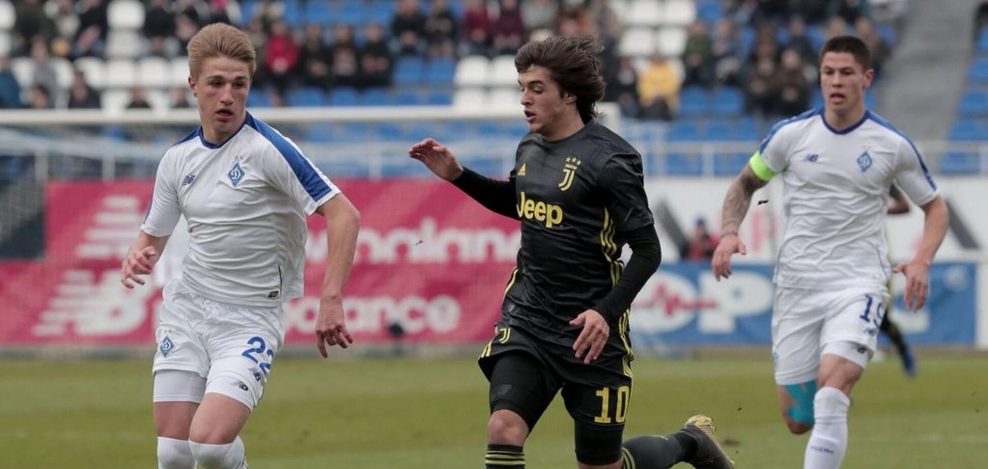 'Динамо' розгромило 'Ювентус' в плей-офф Юнацької ліги УЄФА