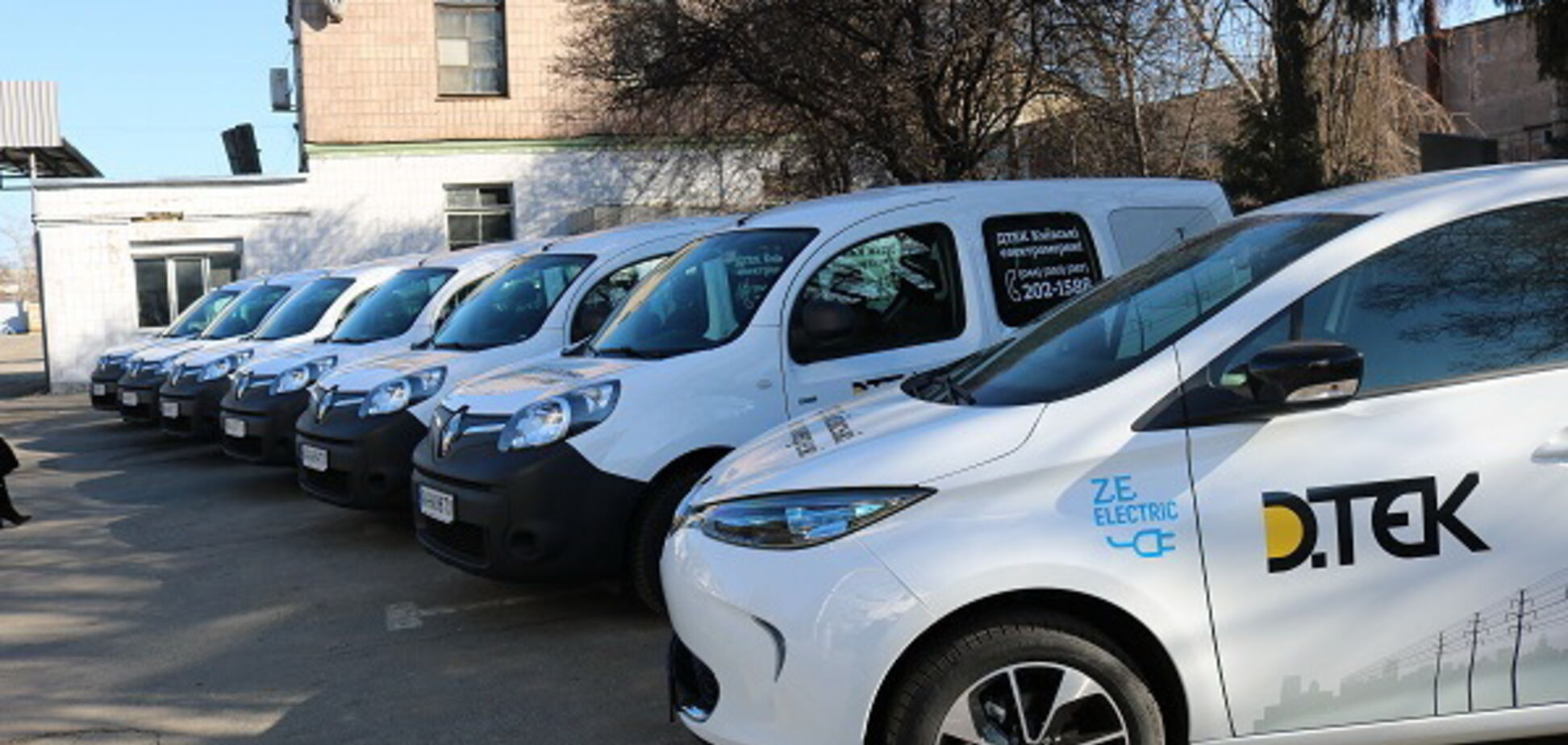 Електропослуги киянам будуть надавати на екологічних електромобілях