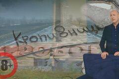 Кропівницько-Кировоградський шалун    | Альо, гараж! REBOOT #206