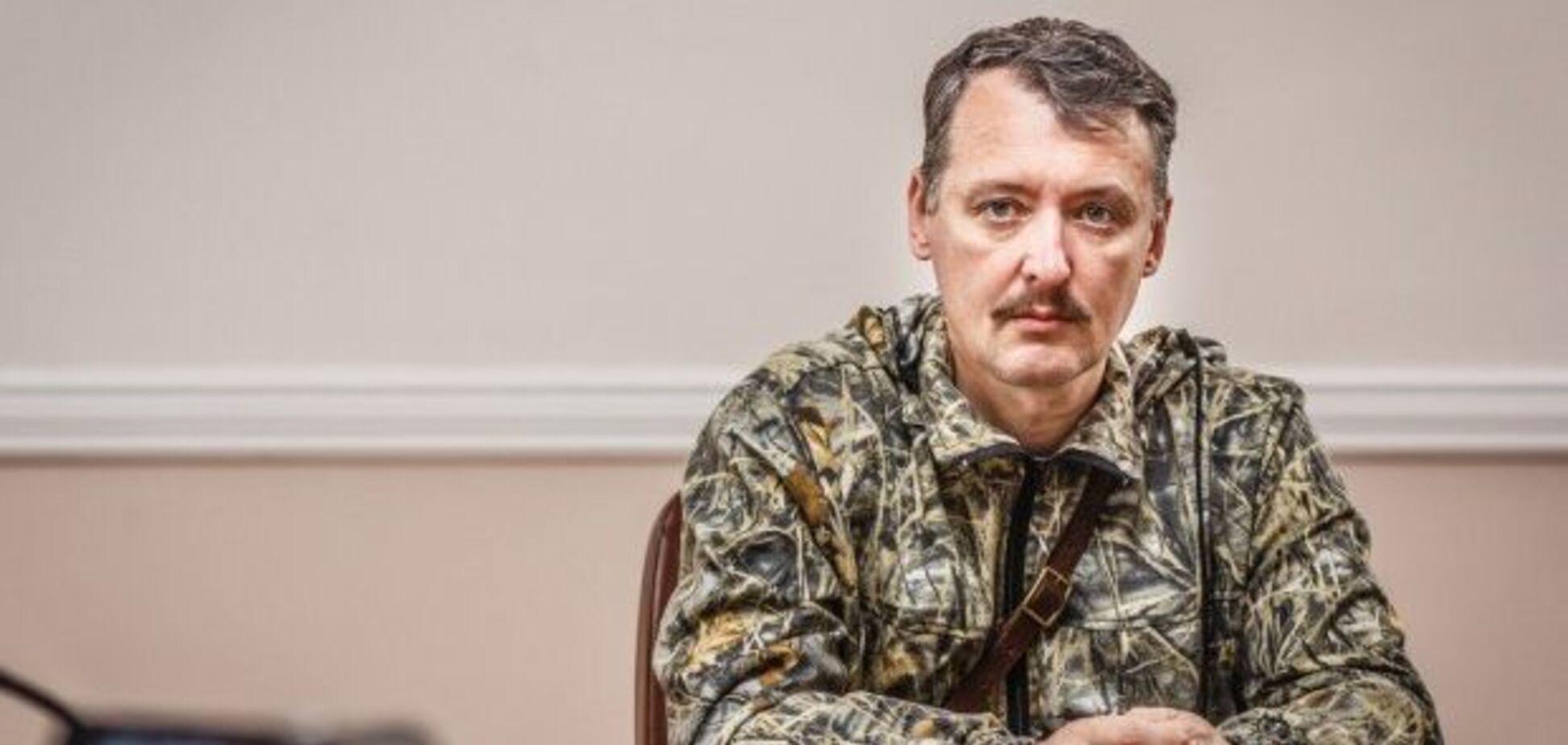 'Їде брати Київську': екс-ватажка 'ДНР' зганьбили в мережі дивним фото