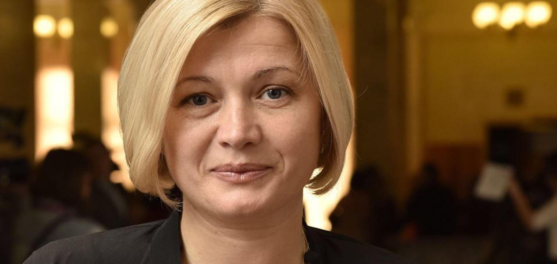 'Ничтожные недореспублики!' Геращенко жестко ответила главарю 'ДНР'